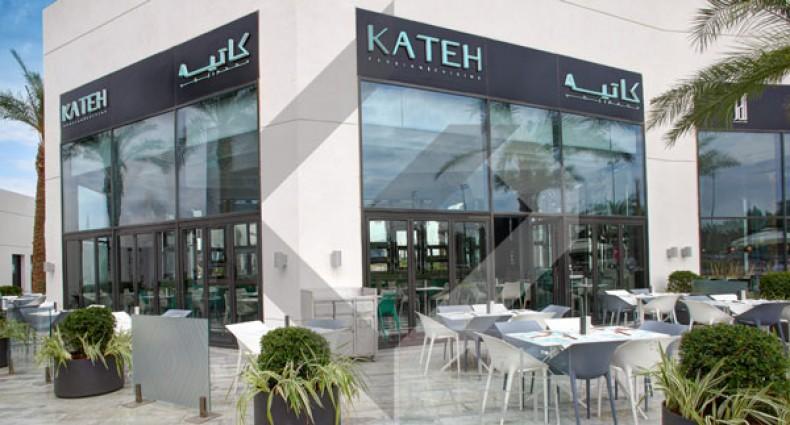 Vrabotuvanje com - Restaurant Team Member - Kuwait - Kharafi