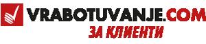 Vrabotuvanje.com за клиентот